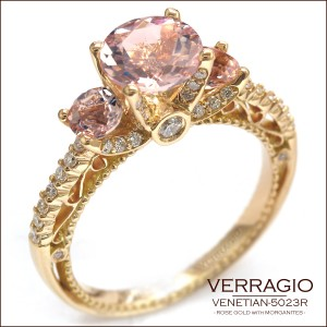 Venetian-5023R in Rose Gold with Morganites