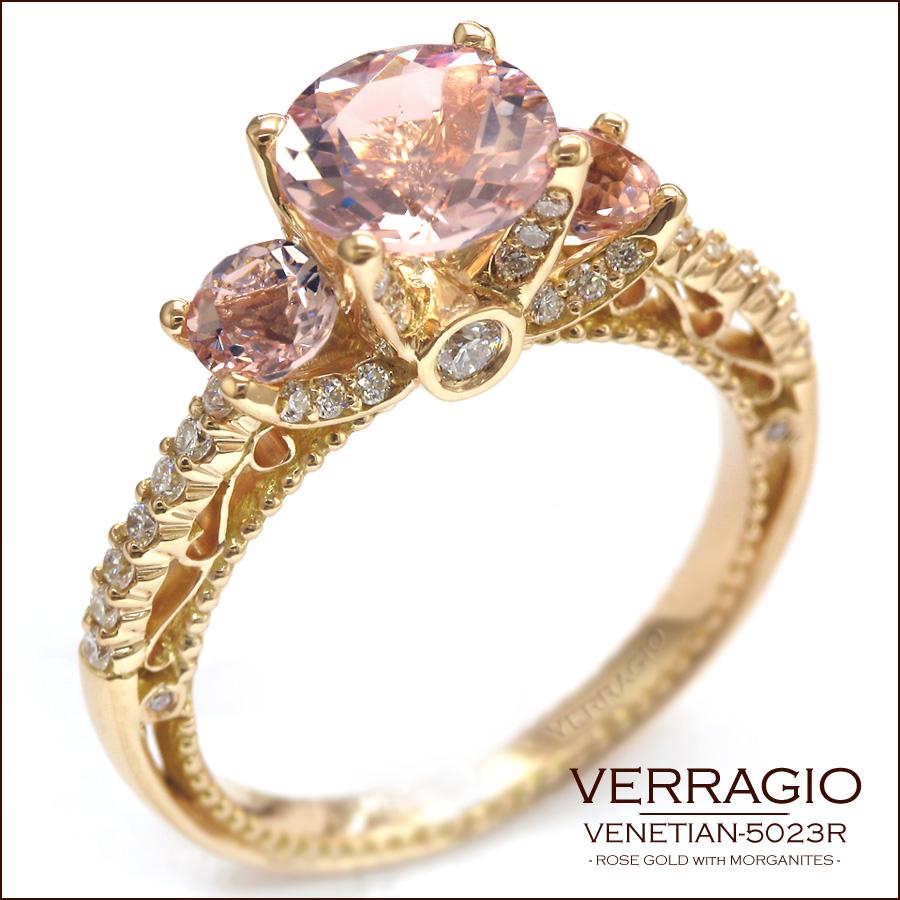 Custom Design Showcase Venetian 5023r In Rose Gold With