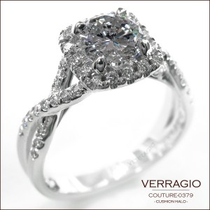 Engagement rings by Verragio:  Couture 0379